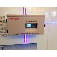 深圳防雷,防雷装置,接地电阻在线检测仪 GPC1-JDY