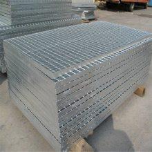 通风钢格栅板 锅炉房平台板 排水系统盖板