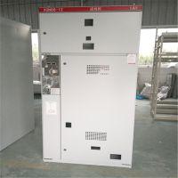上华电气制造XGN66-12固定式高压开关柜柜体