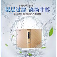 沃泰克净水器,空气净化器,厂家OEM,代工产品