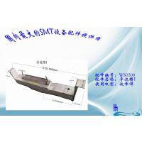 日东波峰焊导流槽 平波导流槽 扰波导流槽 凸波导流槽FM-350导流槽2 锡炉导流槽 波峰炉导流槽
