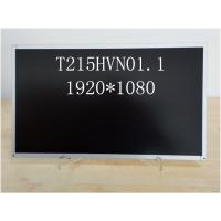 AUO 21.5英寸LCD液晶屏 T215HVN01.1, 1920(RGB)×1080 可配驱动板