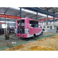 小型流动售货车1.5L带冰淇淋机、奶茶设备