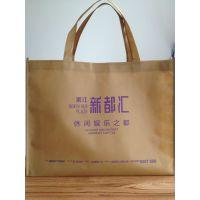 供应南昌广告袋促销环保袋 南昌礼品袋印刷定做 找利酷贸易