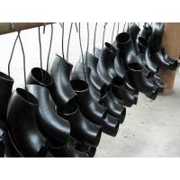 厂家生产90°无缝碳钢弯头,中频热煨弯管,弯头弯管厂家批发价格