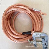 国标铜芯电线16平方接地软铜线25平方焊把线接地线