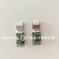 苹果OTG方案 支持百兆网卡有线网卡USB充电
