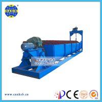 双单螺旋分级机 螺旋洗矿机 洗砂级 分级设备 螺旋输送机