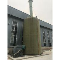 玻璃钢脱硫塔在业界的需求量大幅增加 三阳盛业