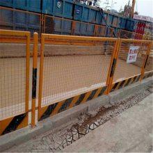 泥浆池安全中铁围栏 地铁洞口栅栏 定做方管护栏