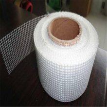 保温网格布价格 纤维网格布 泡沫护角条