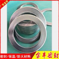 金丰公司销售 高强石墨复合垫 石墨复合垫片