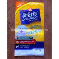 厂家供应济宁宠物用品包装袋,镀铝,铝箔袋,可免费设计版面