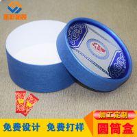 广州厂家直销婚庆喜糖盒 高档圆筒纸盒 欧式创意糖果盒 喜糖盒