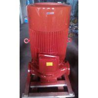 抚州市室内消火栓泵XBD15/14-80L 厂家报价