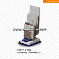 谦帆木质陶瓷手提板展板 PS047石材手提板 马赛克展示板