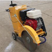 辰旺CW-400水泥路面切割机厂家直销产品动力性能稳定市政工程专用