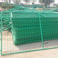 浸塑折弯双边丝隔离栅 护栏网安装 常年供应