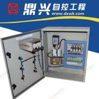 天闳环保全自动无线遥控液位控制器