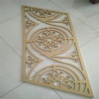 喷粉雕花铝板仿木纹铝窗花聚酯漆铝单板时尚雕刻铝单板