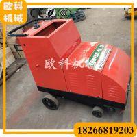 路面压纹机 防滑纹刻制机 混凝土地面电动切纹机