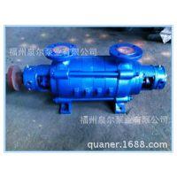 供应DG型三明多级泵50DG50×4多级南平锅炉给水泵 福建高扬程水泵