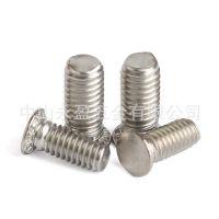 佛山中山不锈钢压铆螺丝 平头压铆螺钉 压板螺钉 平头铆接螺丝厂
