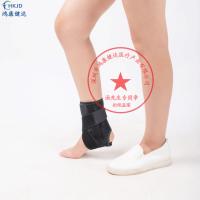 全国供应HKJD护踝关节损伤 超薄运动扭伤防护脚踝脚腕绷带护具 可代加工OEM