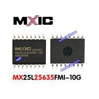 MX25L25635FMI-10G 台湾旺宏 内存芯片ic MXIC 内存器 闪存芯片