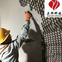 正邦厂家直销龟甲网陶瓷涂料 高强耐磨涂料 耐磨胶泥