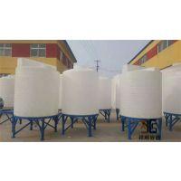 1立方锥底加药罐 1吨pe搅拌桶 1000升底部排液药桶