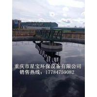 周边传动刮吸泥机/重庆星宝供应商