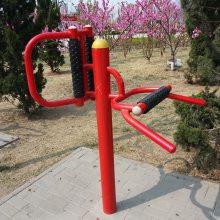 黑龙江室外健身器材腰背按摩器厂家 广场健身器材 腰背按摩器价格