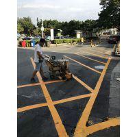 广州交通道路划线,道路热熔车道标线,小区 划线图片