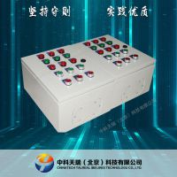 北京中科天瑞配电箱 就地按钮箱电柜厂家 配电盘