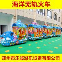 儿童广场电动玩具无轨火车 商场电动观光车
