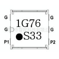 IL07BL1765AAE 1750-1780MHz 贴片隔离器 partron