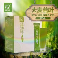 青汁粉 麦苗粉 大麦若叶青汁 500目 健康食品 原产地基地种植 21年出口经验日本