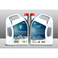 无水防冻液 汽车养护品厂家直销 碳王Carbonking?