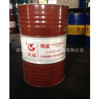 长城工业闭式齿轮油 得威L-CKC 100 150 220 320 中负荷齿轮油