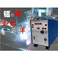 多功能铝焊机 不锈钢冷焊机 仿激光焊机 精密补焊机 冷焊机价格