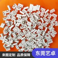 不锈钢非标零件 CNC加工中心定制 欢迎选购