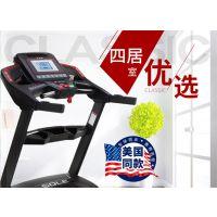 连云港速尔跑步机F65进口跑步机健身器材健身器械