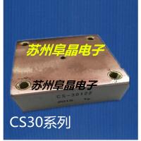 CS-30122高频谐振电容CS-30011传导瓷介电容器CS-30033电容器SZFJDZ