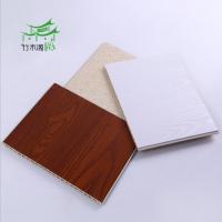 竹木纤维集成墙板300厂家直销装修材料新型快装环保墙面板选料考量 绿色环保安全耐用
