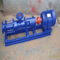 厂家直销G20-1沙市市螺杆泵价格报价_螺杆泵规格型号_螺杆泵采购。