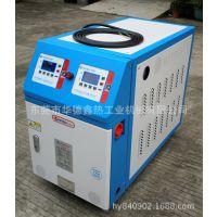 双温水式模温机 双机一体水式模温机 东莞双温模温机供应商