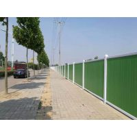 搭建PVC施工围挡 道路施工隔离栏 防护栏