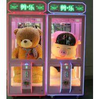 成都本地娃娃机销售厂家,投币娃娃机批发,扫码娃娃机出租出售