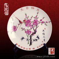 景德镇唐龙陶瓷青花陶瓷礼品瓷盘订制厂家